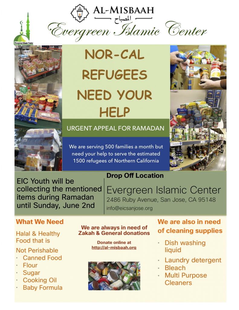 Upcoming Events Ramadan Food Drive At