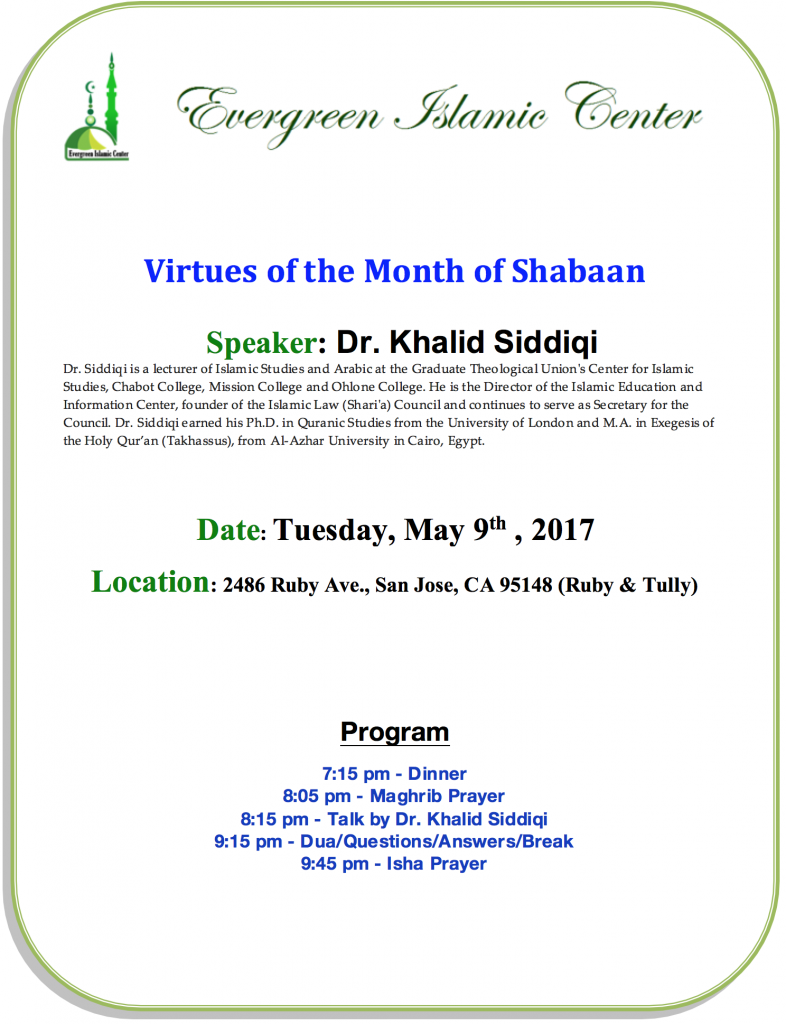 12 Virtues upcoming events » virtues of the month of shabaan