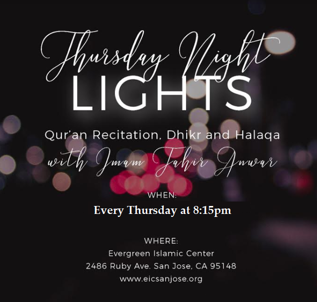 Upcoming Events » Thursday Night Halaqa with Imam Tahir | Evergreen