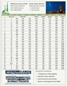 Ramadan1440C