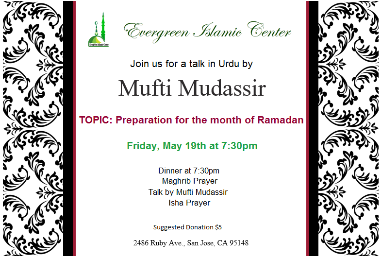 Upcoming Events » Preparation for the month of Ramadan by Mufti