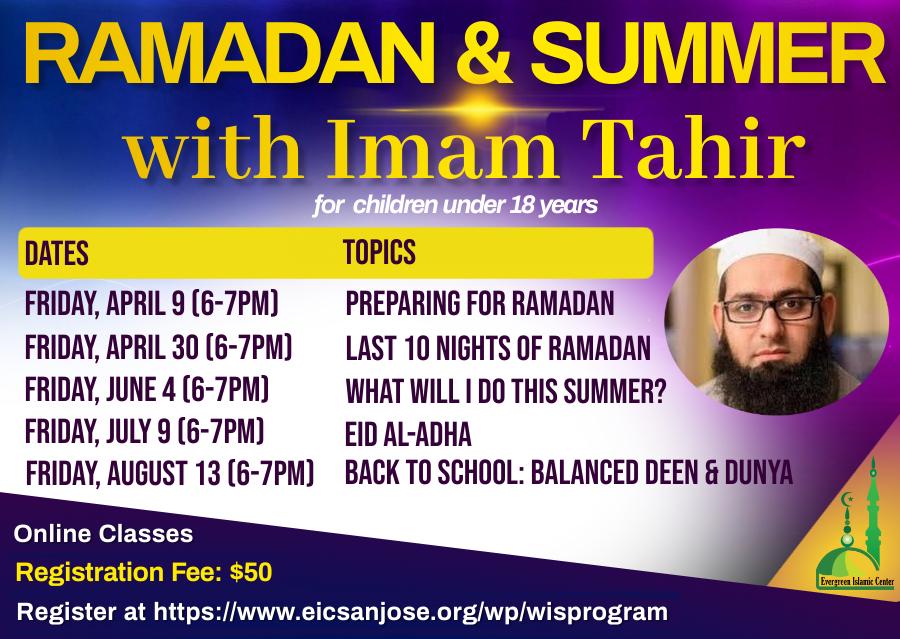 RamadanSummer