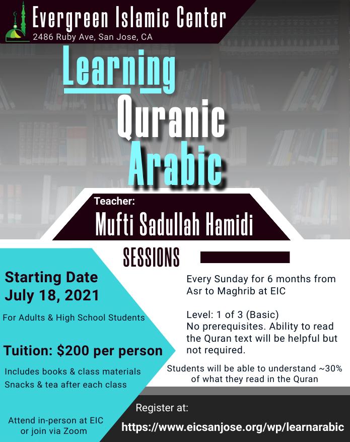 LearningQuranicArabic